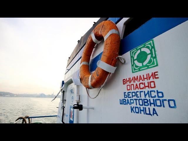 2017.12.15 Сплавал на катере на Северную сторону Севастополя :)