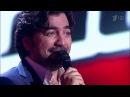 Голос 2 Сезон Слепые прослушивания Фарид Аскеров - Isnt She Lovely
