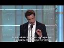 Robert Downey Jr at the Golden Globe Awards 2010 русские субтитры