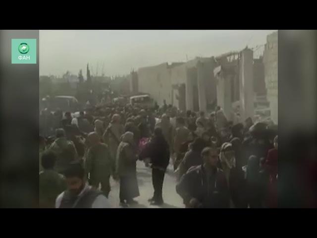 Сирия и РФ спасли тысячи жителей Гуты: население эвакуируется из анклава боевиков — видео ФАН