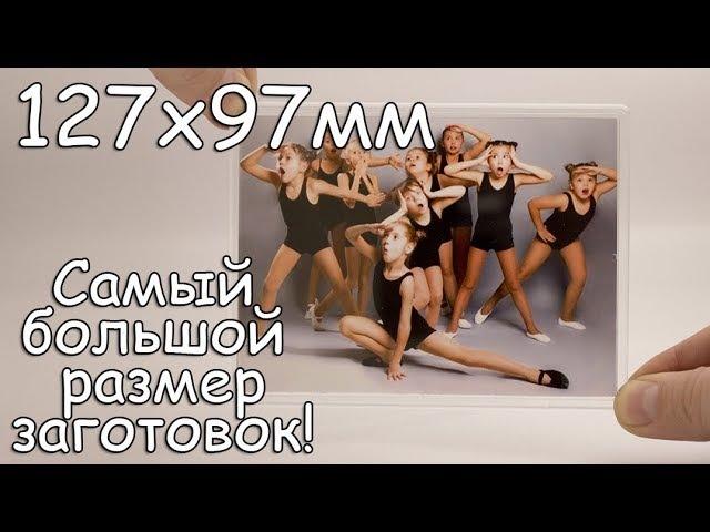 Магнитные рамки на холодильник 127х97мм обзор