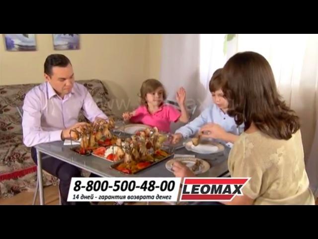 Подставка «Хрустящая корочка» как приготовить гриль в духовке дома противень к ...