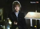 Недостающие улики /детектив/ 1983 США/ по книге Карла АлександраЧастное расследование