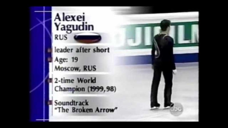 Alexei Yagudin Euros 2000 LP Broken Arrow
