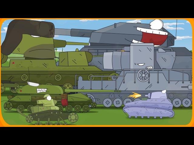 ЖЁСТКАЯ БИТВА Мультики про танки worldoftanks wot танки — [wot-vod.ru]