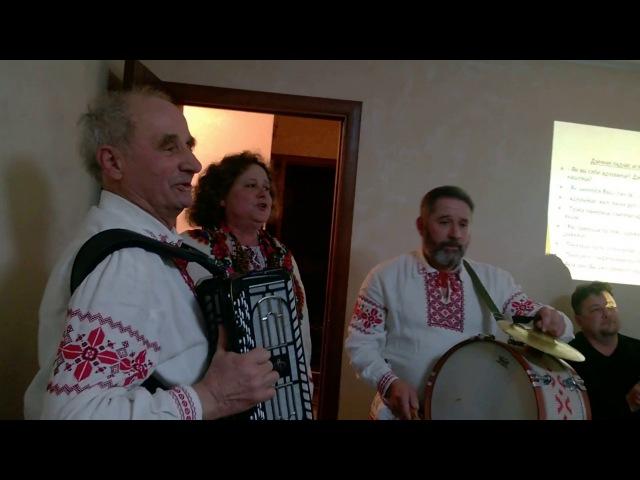 Ансамбль сям'і Бойка з вёскі Гаўрыльчыцы Шыпшына