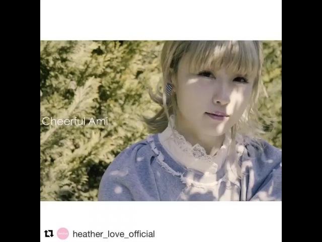"Dream Ami on Instagram: ""Repost @heather_love_official with @get_repost ・・・ . 【💐Heather×Dream Amiスペシャルムービー💐】 ヘザ1"
