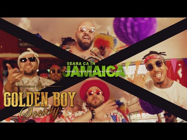 Rashid feat. Alex Velea, Matteo Shift - Seara Ca In Jamaica   Videoclip Oficial
