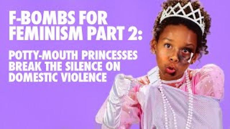 Potty-Mouth Princesses Part 2: Girls F-Bomb Domestic Violence by FCKH8.com