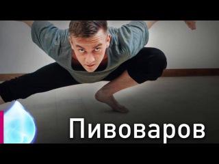 Современная хореография   Танцевальная Платформа
