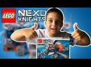 Китайский Конструктор Bozhi Nexo Knights 158-3 Обзор Китайского Лего Нексо Найтс Транспор ...
