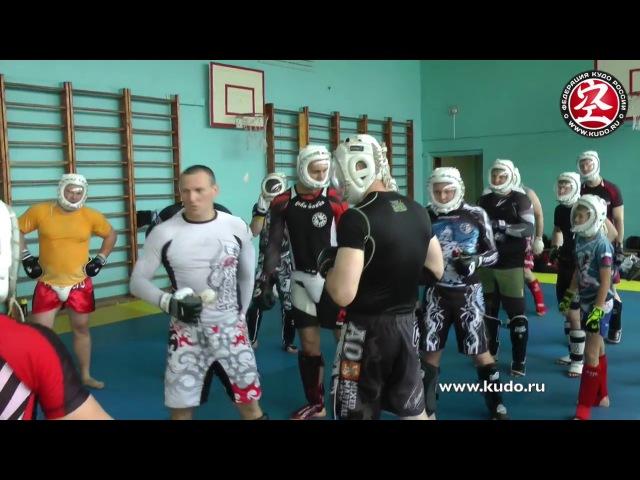 Сборы КУДО-2017. Тренировка № 4