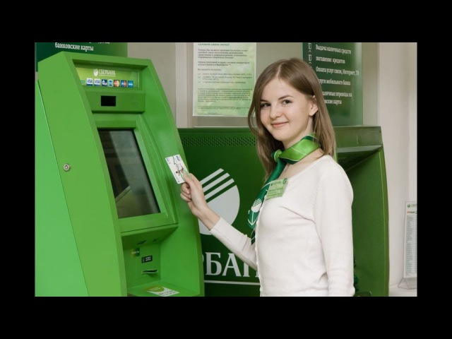 ЗАЧЕМ банки подсаживают нас на банковские КАРТЫ? Вся ПРАВДА!