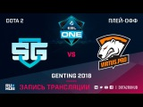 Virtus.pro vs SG-eSports, ESL One Genting