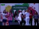 Незваные Гости - I Love Dance