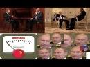 12 фейков из фильма Андрея Кондрашова «Путин».