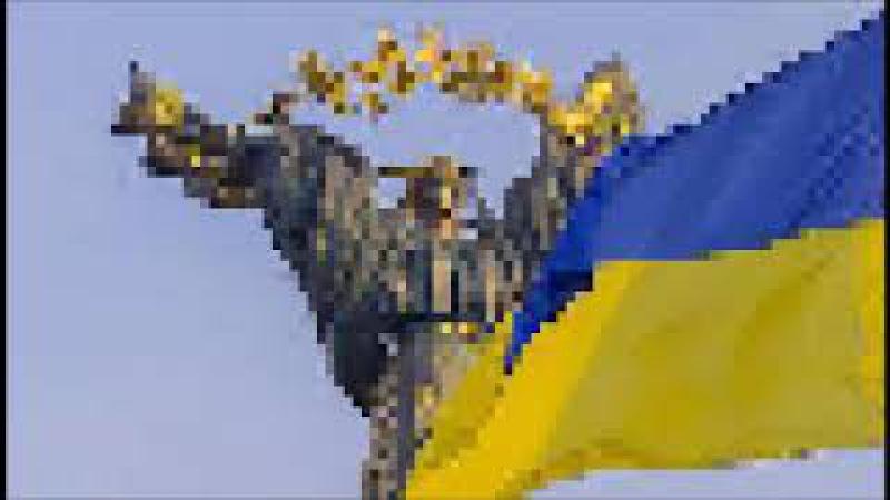 National Anthem of Ukraine *Ear Rape Edition* » Freewka.com - Смотреть онлайн в хорощем качестве