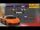 ВЫИГРАЛ Lamborghini Huracan В КАЗИНО САМАЯ ТОПОВАЯ СИСТЕМА КАЗИНО В МТА Space MTA Beta Test