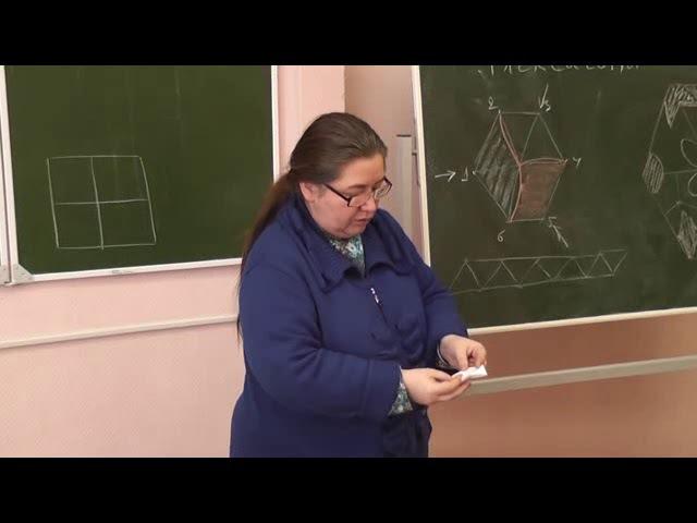 Малый мехмат МГУ. Флексагоны