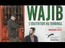 Wajib - L'invitation au mariage (2017) Part.1 En VOSTFR