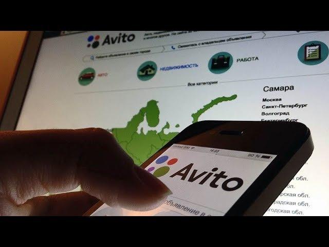Как заработать деньги в интернете без вложений заработок на Авито