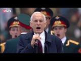 Когда Василий Лановой запел весь стадион встал