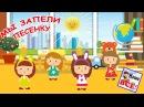 Солнышко лучистое. Мульт-песенка, видео для детей. Наше всё!