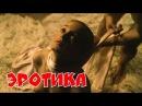СТРАСТЬ УБИВАЕТ (2003) триллер, детектив, вторник, кинопоиск, фильмы , выбор, кино, приколы, ржака, топ