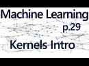 Kernels Introduction - Practical Machine Learning Tutorial with Python p.29
