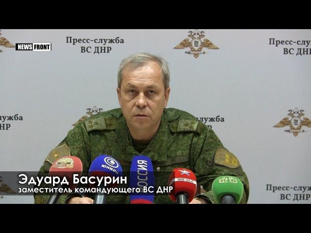 Ситуацию на фронтах в ДНР обостряют внутренние разборки частей ВСУ Басурин
