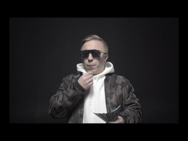 Витя АК-47 feat «Реальные пацаны» - Хитяра