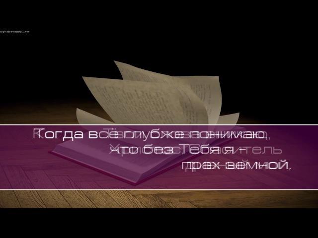 Христианское поклонение. Сборник №96