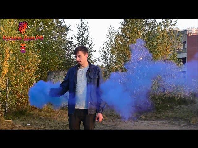Синий дым Триплекс (Triplex)