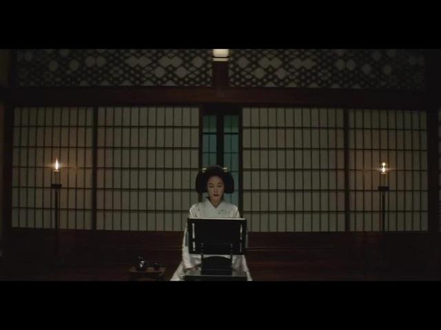 Geisha - Heavyweight ·