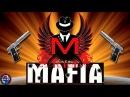 Invest Mafia Обзор Экономической Игры с Выводом Денег