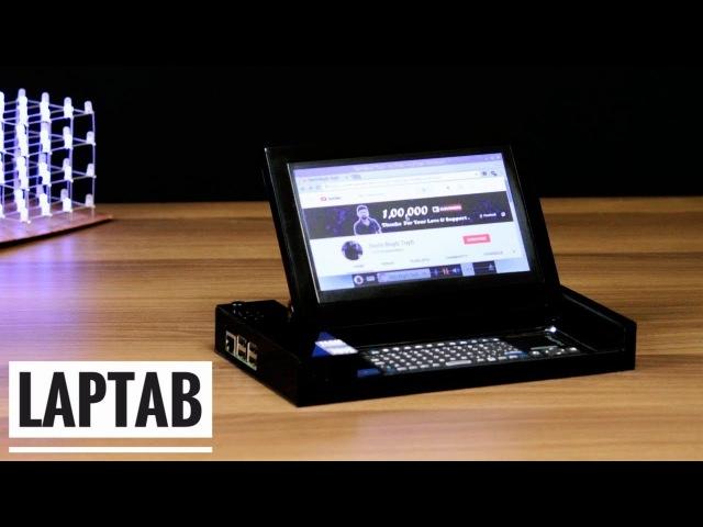 How to Make a LapTab for Students » Freewka.com - Смотреть онлайн в хорощем качестве
