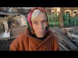 помощь жителей Швейцарии пенсионерке на ул. Стратанавтов