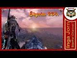 The Elder Scrolls V Skyrim + SkyRe #234