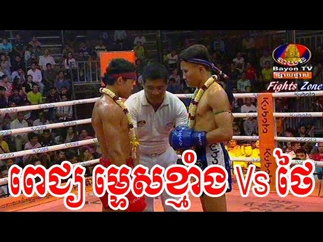 Kun Khmer, Pich Mtes Khmang Vs Thai, Khompichit Phumpanmuang, Bayon boxing, 16 Feb 2018 |Fights Zone