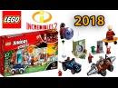 Lego Incredibles 2 Sets