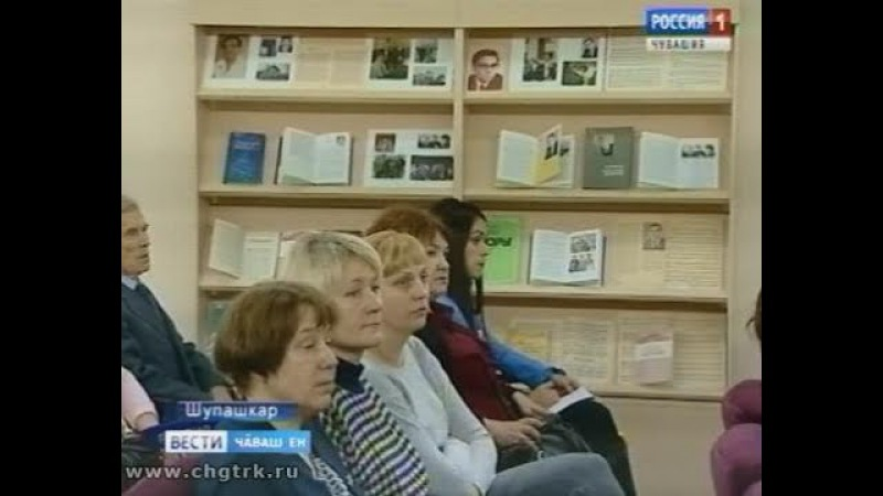 Александр Васильев композитор çуралнăранпа 70 çул çитнĕ тĕле кĕнеке кун çути кур