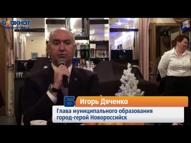 Проект Лидера Новороссийска будет запущен уже в этом году