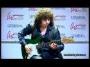 Самый быстрый гитарист в мире 27 нот в секунду на гитаре Сергей Путятов рекорд Г