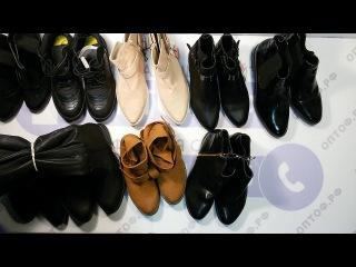 LPP (Reserved, Sinsay...) Womens Shoes autumn-winter (13 kg) - женкская обувь осень-зима сток LPP 1пак