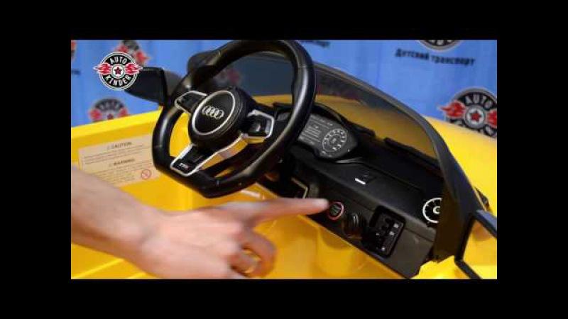 Audi TTS Rastar