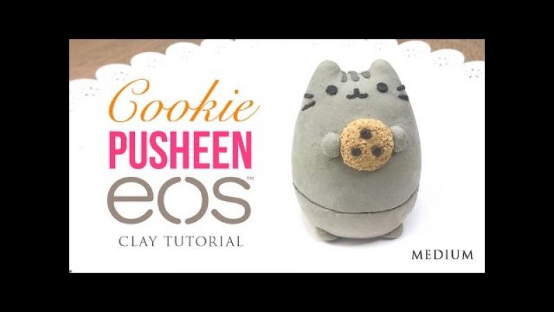 Pusheen Cat Cookie DIY EOS Clay Tutorial