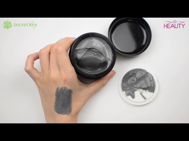 Маска для очищения и сужения пор Secret Key Black Out Pore Minimizing Pack