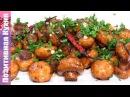 УЛЕТНАЯ ЗАКУСКА ИЗ ГРИБОВ за 10 минут СЪЕДАЕТСЯ МОМЕНТАЛЬНО Постный ужин Balsamic Mushrooms Recipe