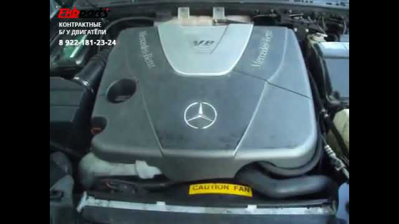 Двигатель (Мерседес) Mercedes ML 400 4 0 CDI 250 OM6289631