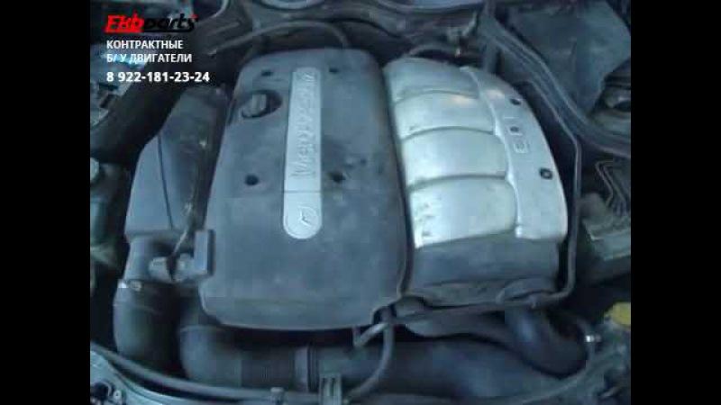 Двигатель (Мерседес) Mercedes Benz C W203 2 2 CDI, OM 611 1